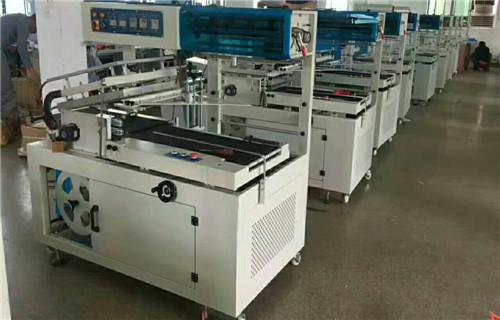 山东硅质板包装机参数