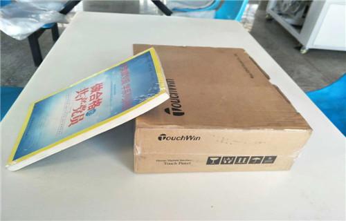 木方包装机视频内江