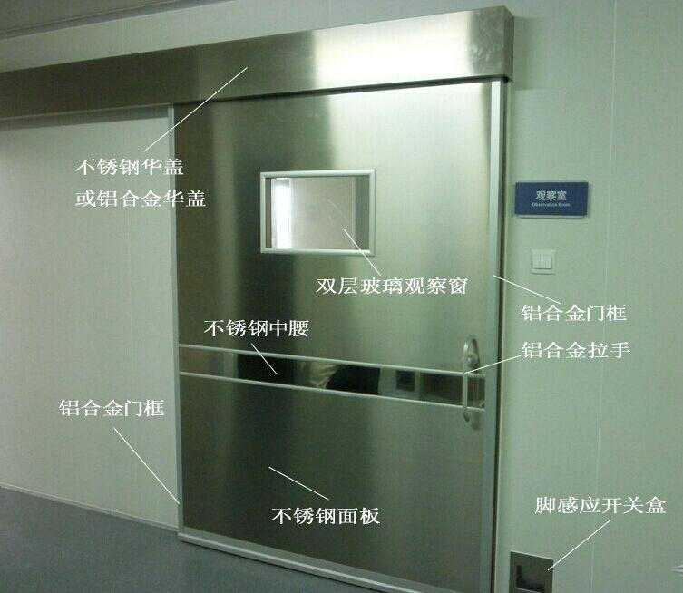 攀枝花防辐射工程施工厂家 卫生院DR机房防护