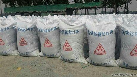 新疆医用防辐射铅板价格