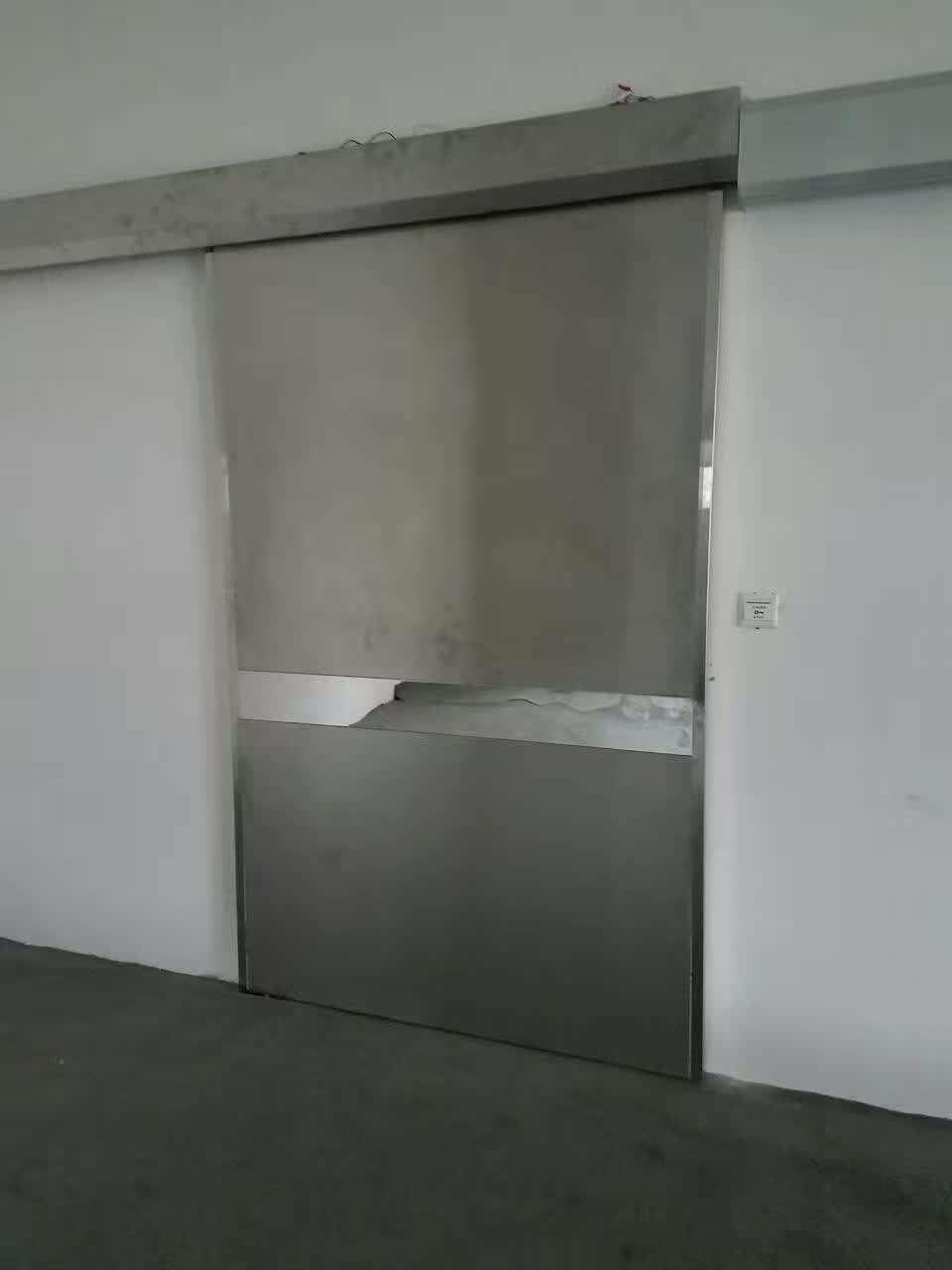海东辐射防护材料生产厂家