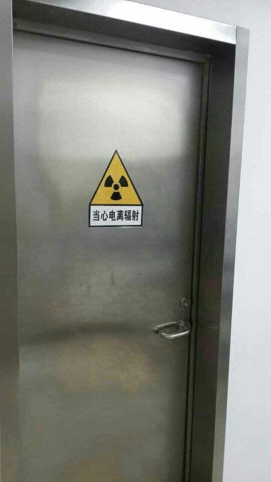 西宁X射线防护铅玻璃厂家【防辐射材料】