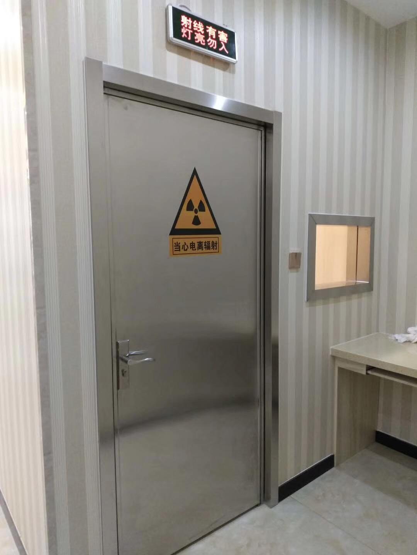 银川辐射防护材料生产厂家