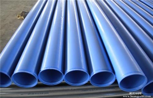 漳州聚乙烯无缝涂塑钢管  优质厂家