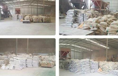贵州黔西南防静电不发火耐磨硬化剂厂家