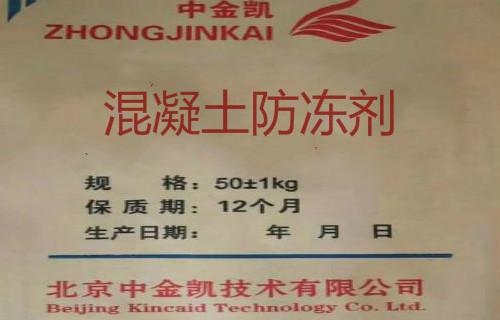 青海海南防静电砂浆厂家