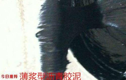 辽宁锦州非固化橡胶沥青防水涂料厂家