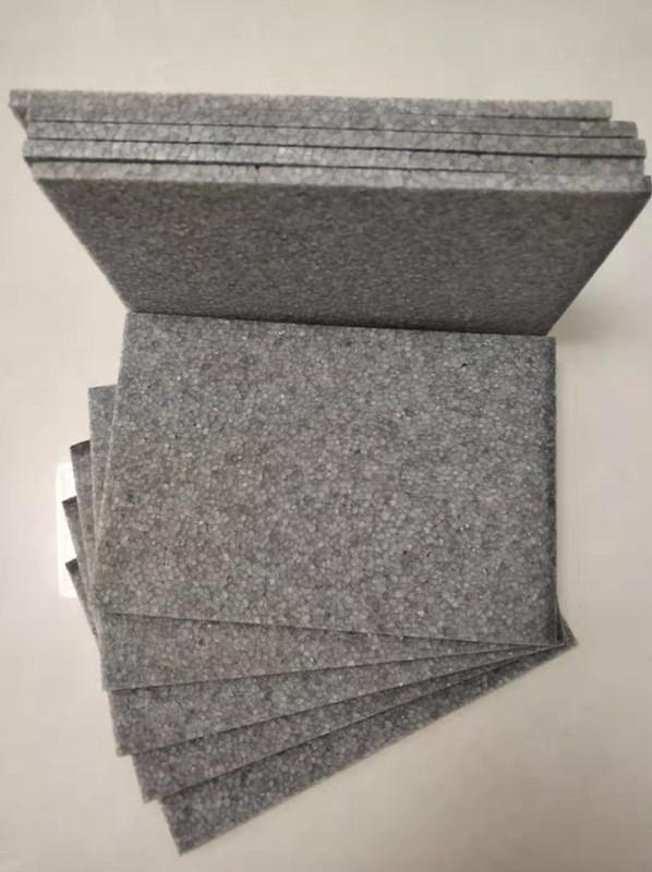 安庆浮筑纳米橡塑隔音保温系统报价表