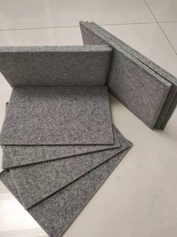 安庆浮筑楼板纳米橡塑隔音保温板厂家