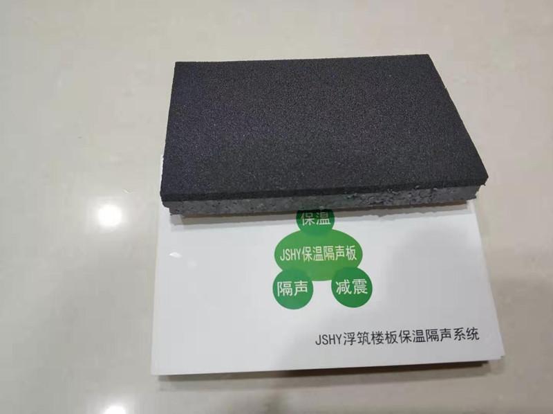安庆高密度纳米橡塑保温隔声板密度120的价格
