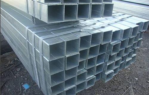 山东B510L方管专业生产厂家