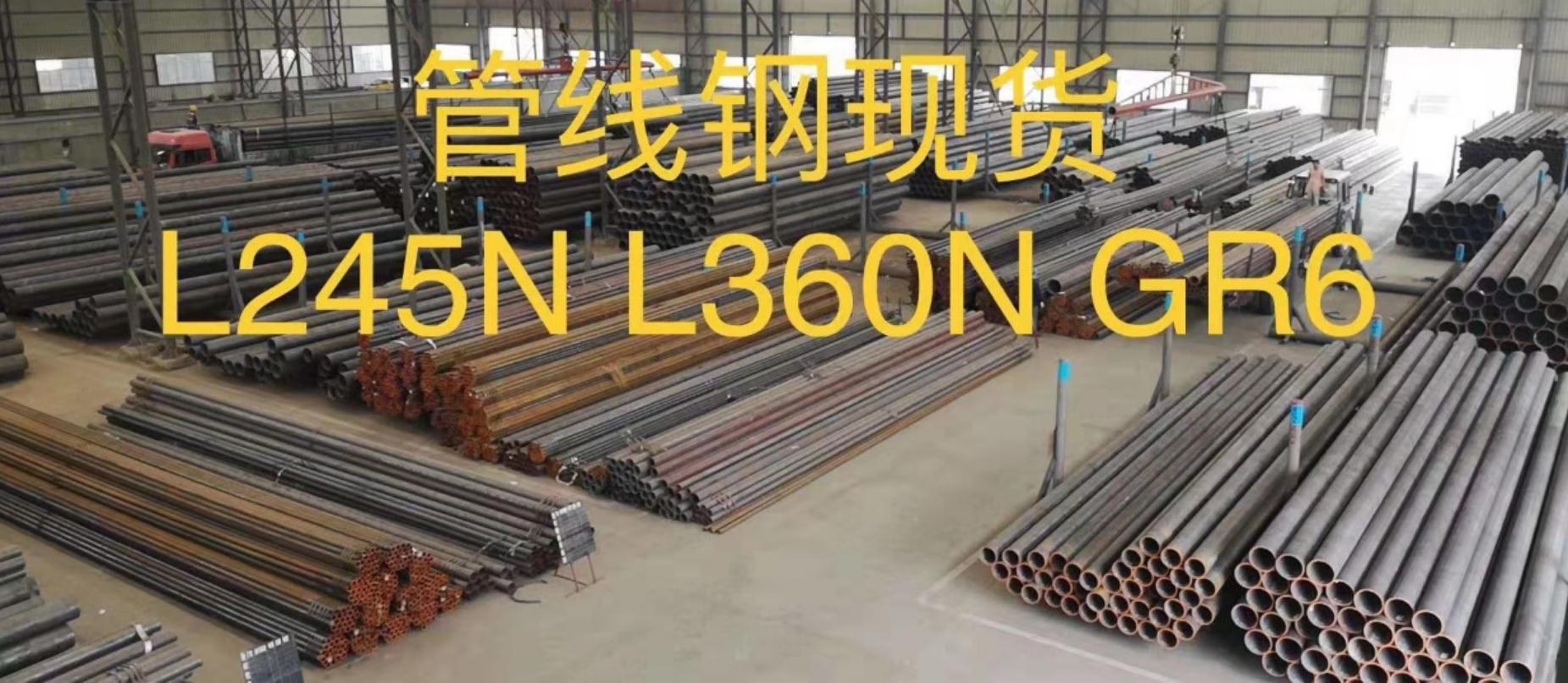 江西管线管X52N直缝管每吨价格