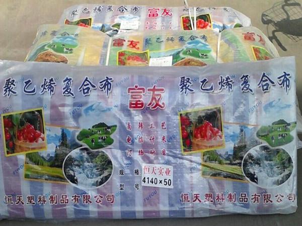 漳州聚乙烯彩条布12米批发厂家