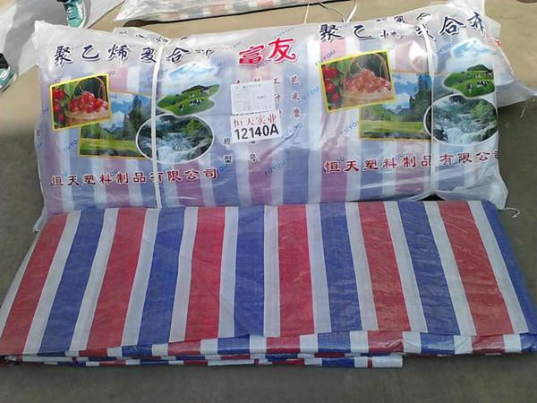 莆田彩条布聚乙烯多少钱一米