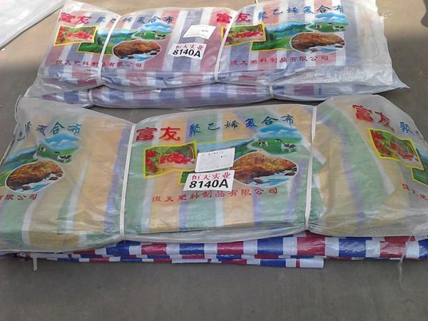 漳州聚乙烯彩条布生产厂家