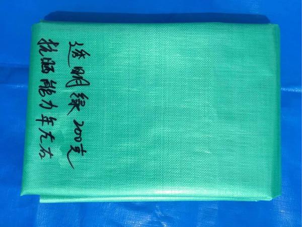 东营单膜彩条布6米定制