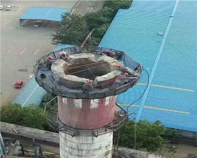 厦门55米砖砌烟囱拆除公司