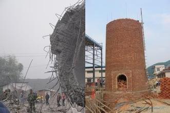 怀化35米砖烟囱拆除公司