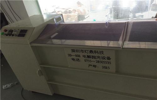 东营淄博电解抛光设备循环使用