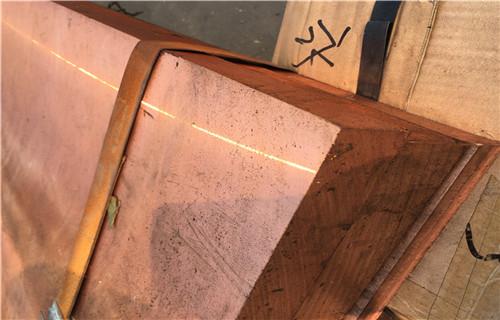 宁波t2紫铜板产品质量稳定