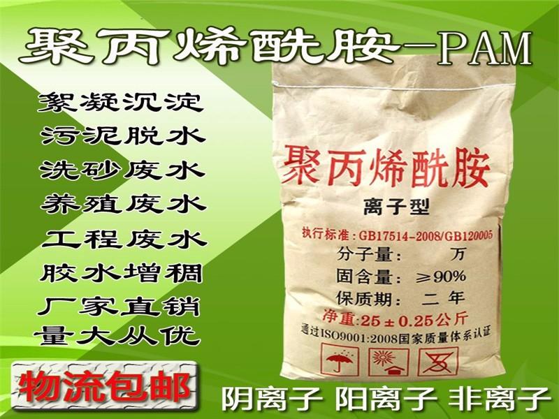 西宁聚合氯化铝絮凝剂口碑推荐