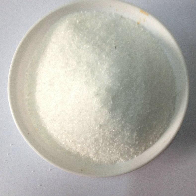 临沂聚丙烯酰胺_2200万阴离子聚丙烯酰胺