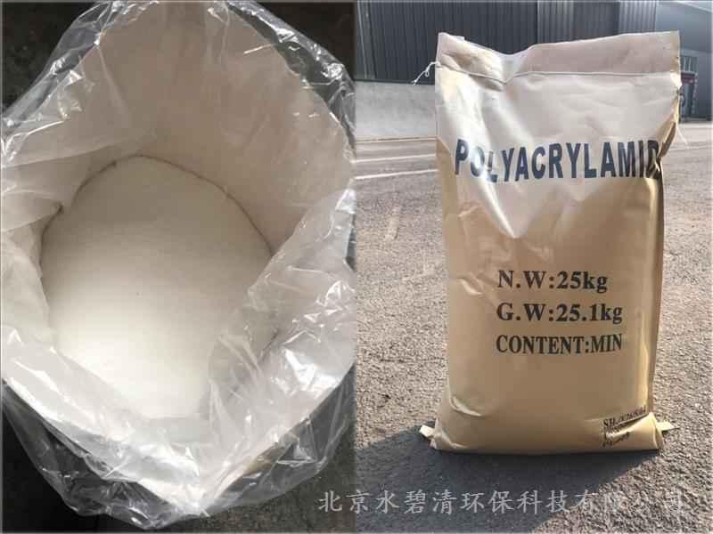 锦州聚丙烯酰胺阴离子1200万