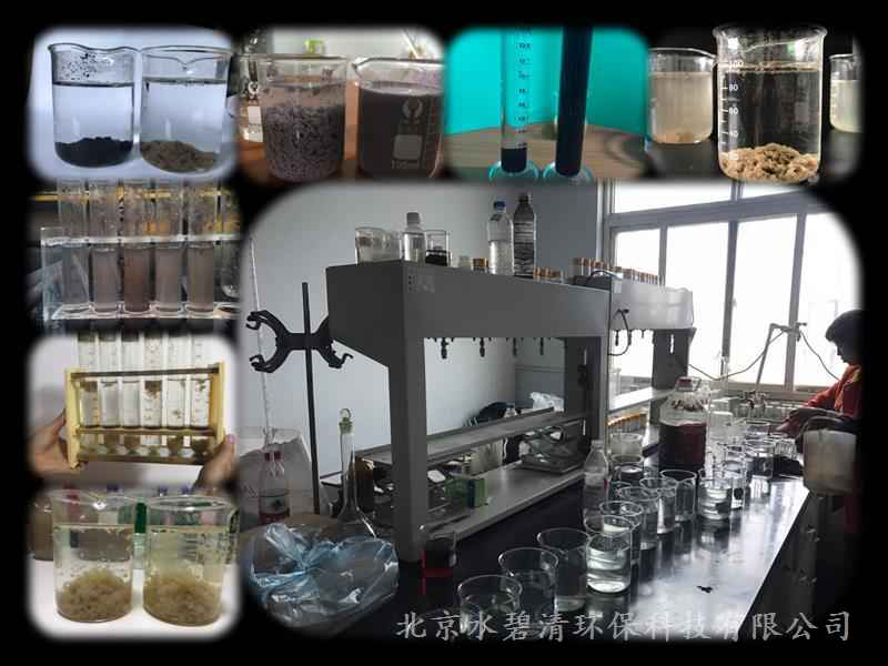 安康聚丙烯酰胺阴离子絮凝剂总经销