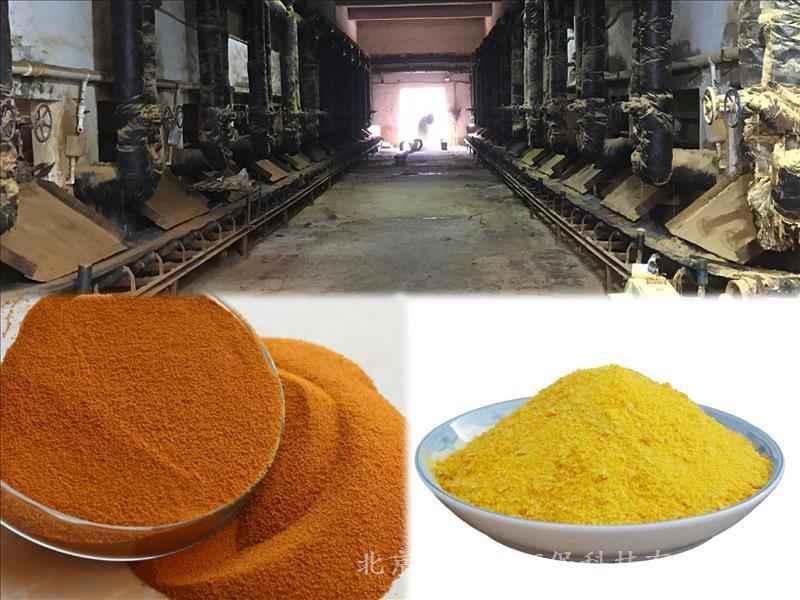 锦州固体、液体聚合硫酸铁污水净水絮凝剂 聚铁