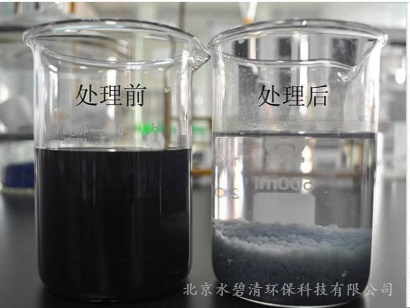 黔西南市政污水处理阴离子阳离子聚丙烯酰胺