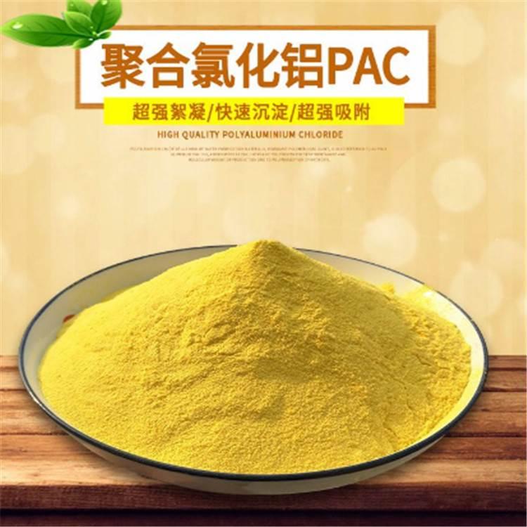 安康阳离子聚丙烯酰胺絮凝剂CPAM今日报价