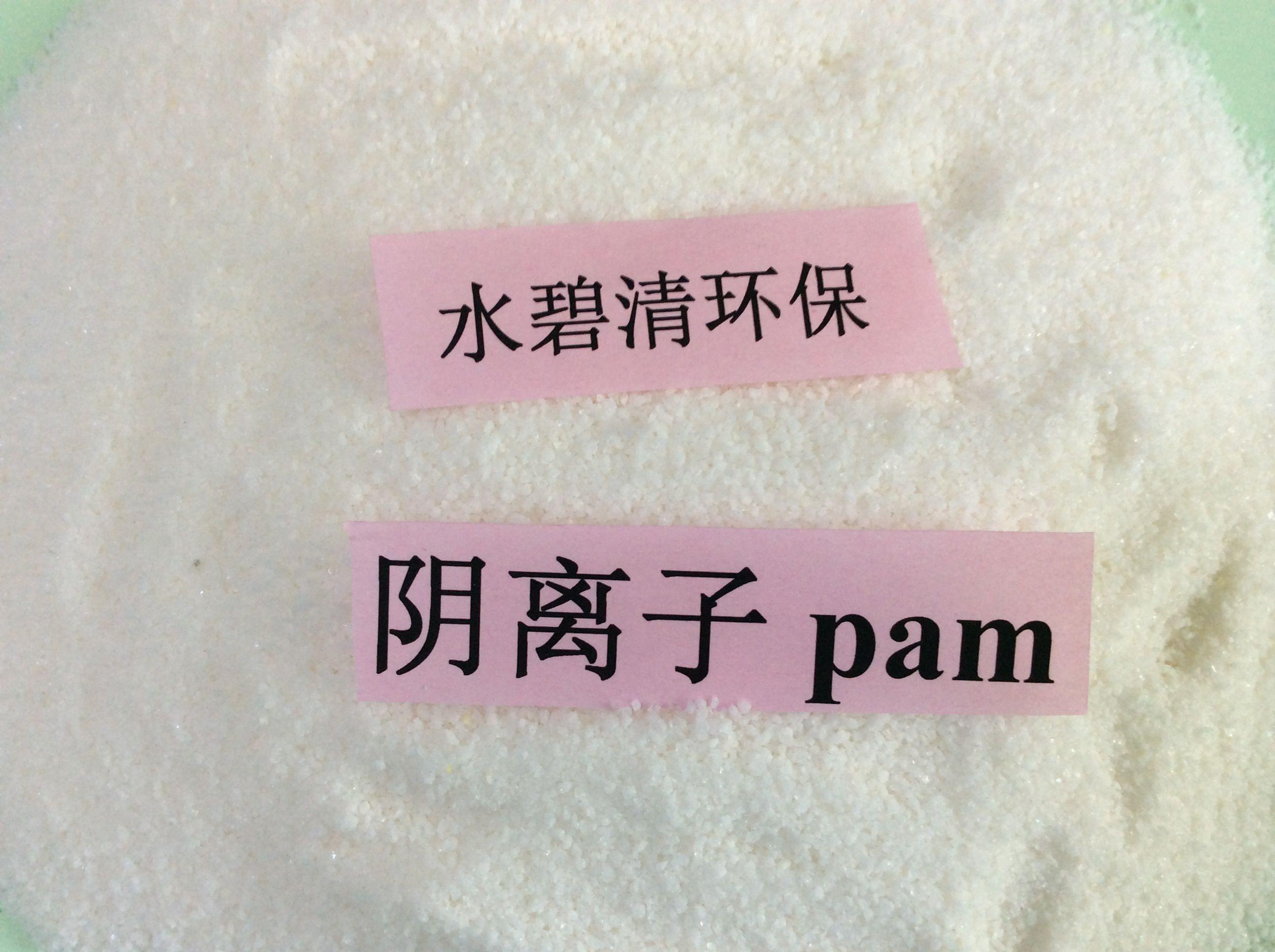 台州-净水剂聚合氯化铝混凝剂