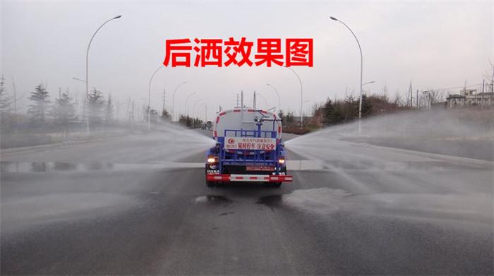 内江东风专用底盘绿化喷水车全国