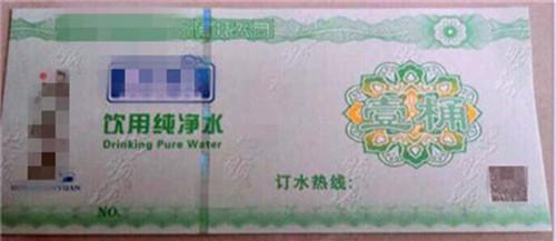 惠州防伪提货单制作_/印刷