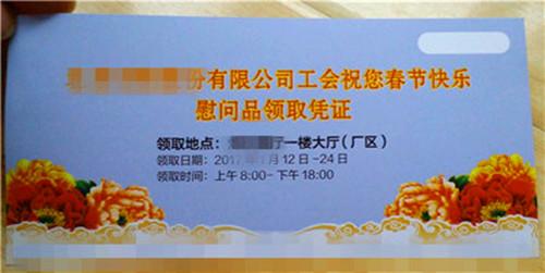 惠州铜版纸刮刮卡印刷_自己拥有工厂_