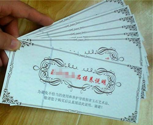 安康陕西西安防伪证书制作厂印刷_后期制作一条龙服务