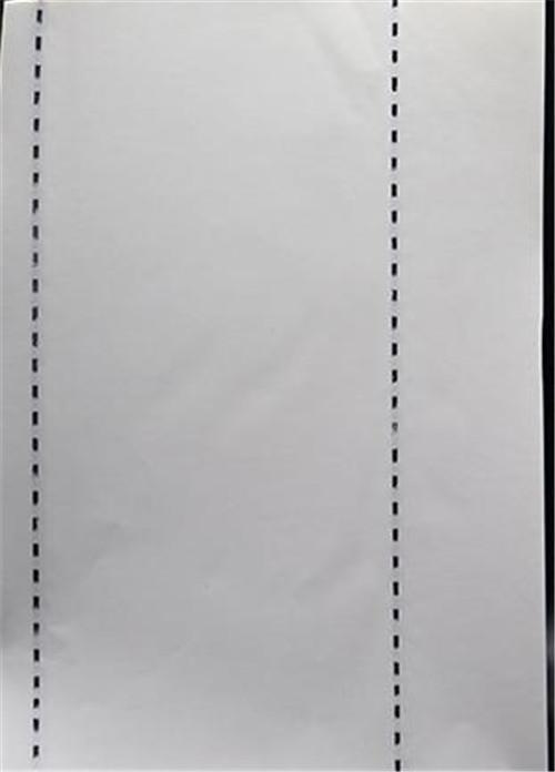 怀化工程质量检测报告纸张制作_复印无效