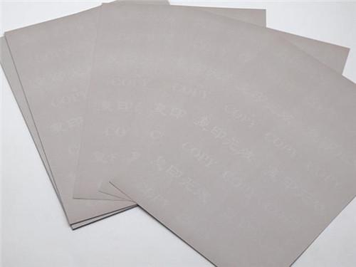 安徽荧光防伪防水卷材检测报复印无效检测报告纸印刷_