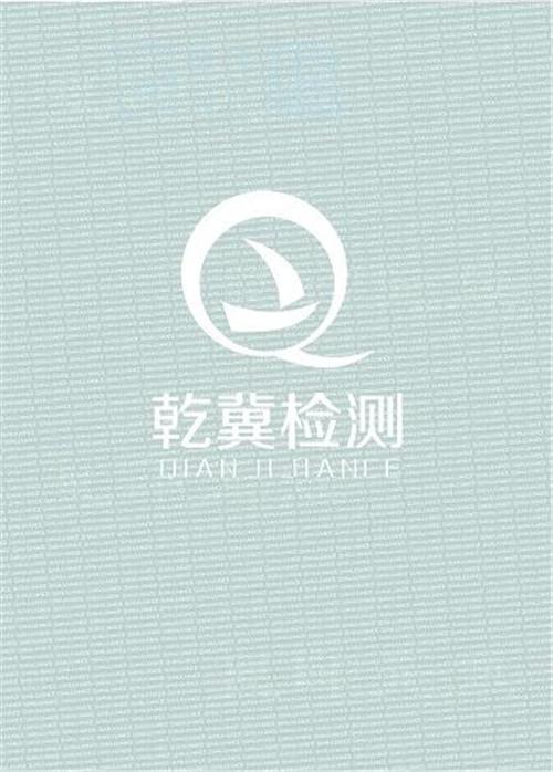 防复印检验报告纸制作_怀化直接工厂