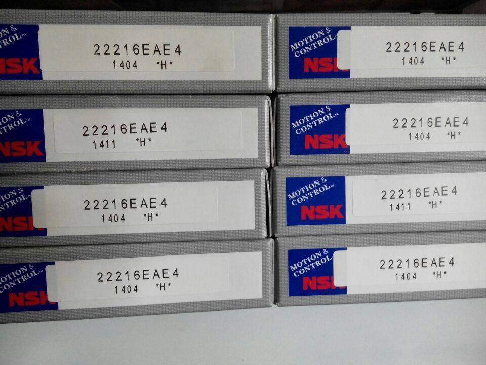 驻马店NSK轴承经销商批发水泥设备