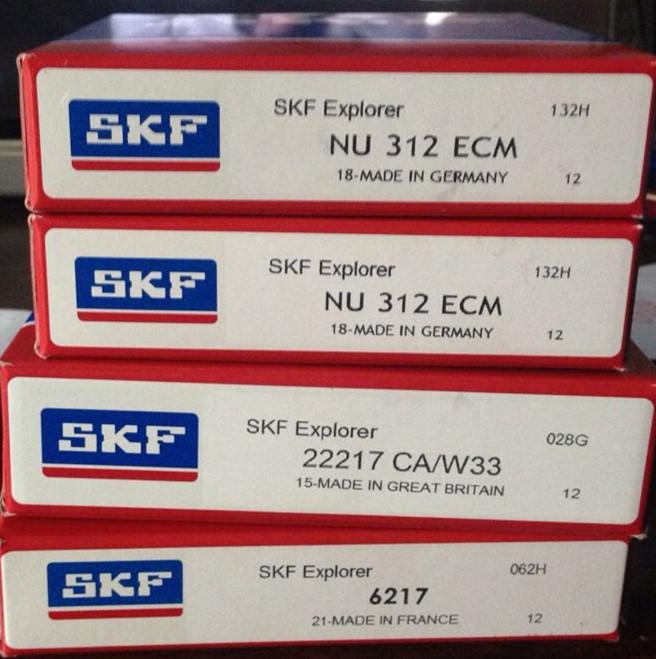 驻马店SKF轴承ROTEK轴承经销商