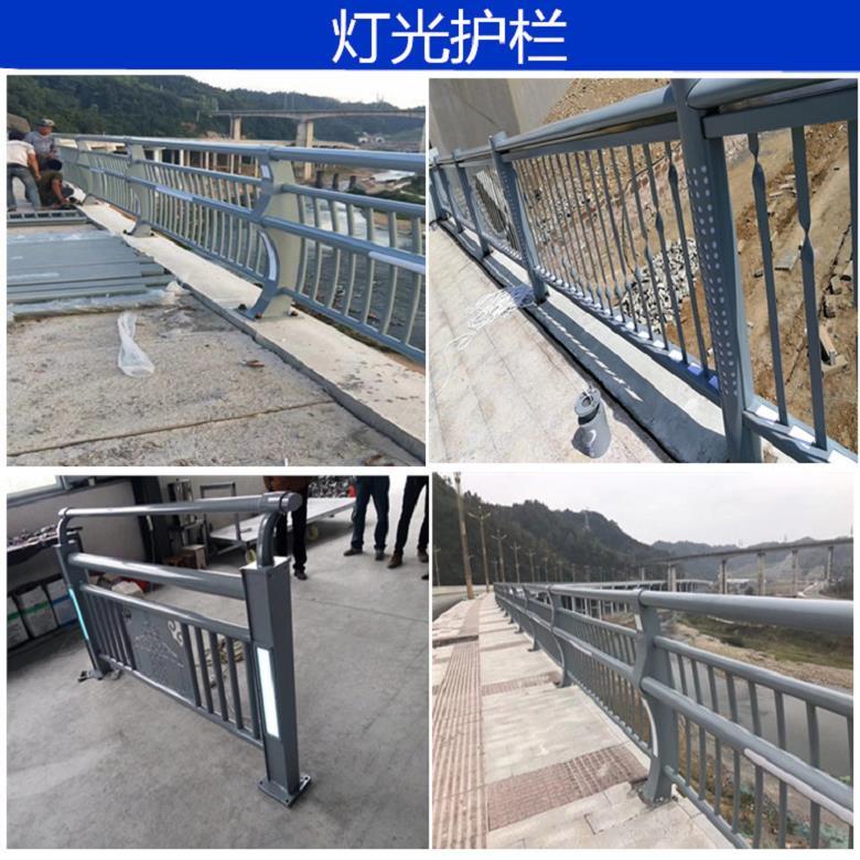 江西黎川201拉丝不锈钢复合管护栏