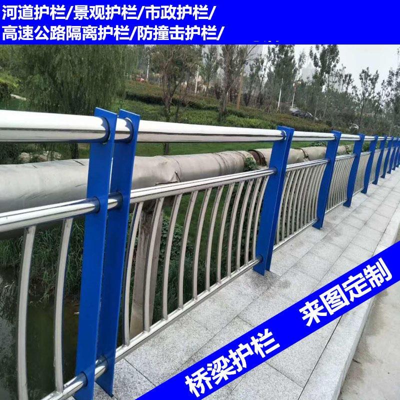 广东惠城亚光304不锈钢复合管