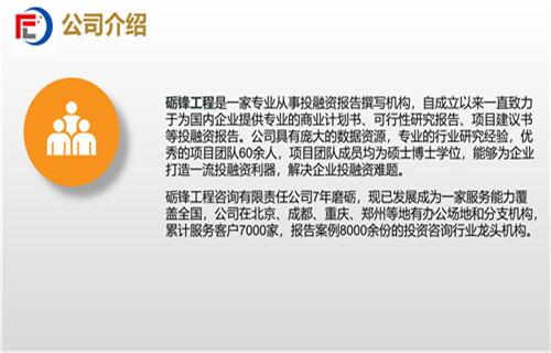 沧州撰写市政道路项目建议书包括哪些内容【新闻】