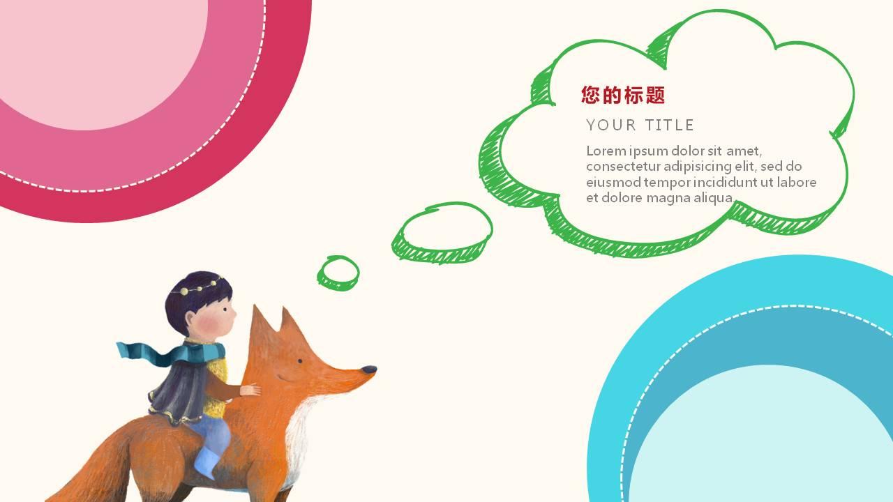 兴县代写项目计划书专业性强的公司—有资质