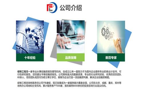 汾阳代写商业合作计划书费用—有资质