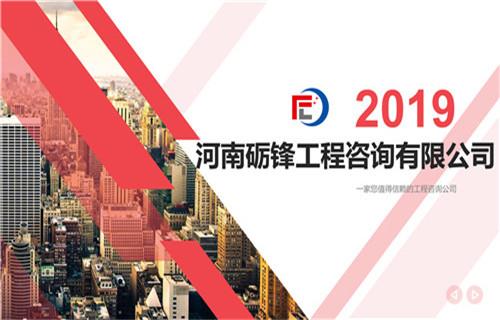 广汉撰写项目投资商业计划书包括哪些内容【新闻】