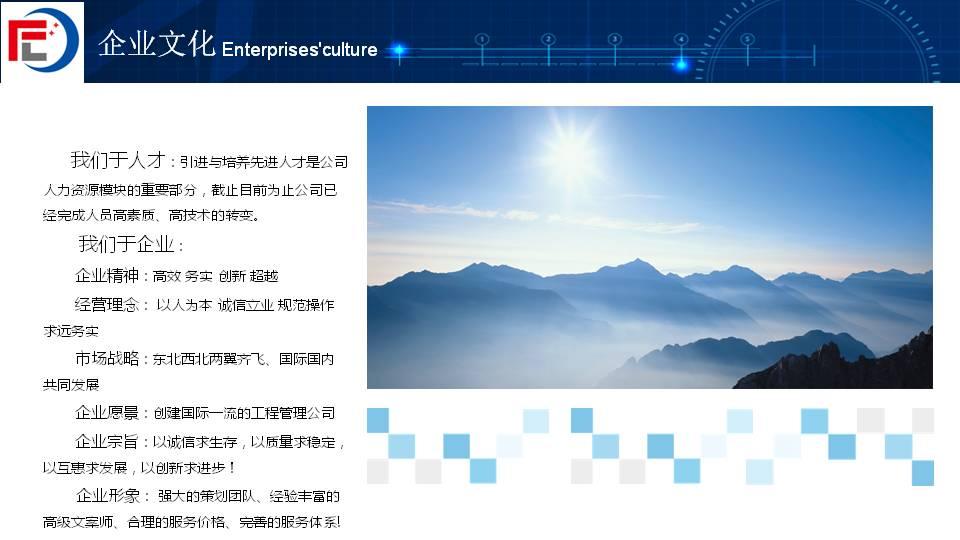 代做内江节能评估报告收费有资质【乡村振兴】
