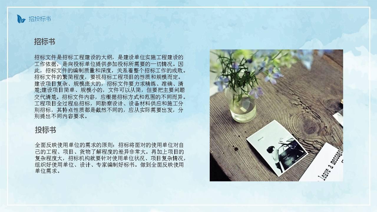 西平编著国有企业十三五规划及时高效的公司【新闻】