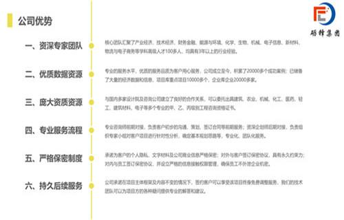 编写淇县非辐射类且编制报告表—可加急